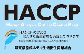 HACCAP